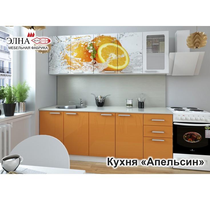 Кухня Апельсин с фотопечатью