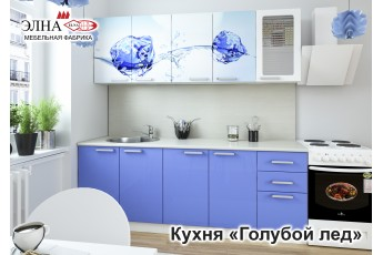 Кухня Голубой лед с фотопечатью