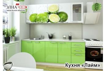 Кухня Лайм с фотопечатью