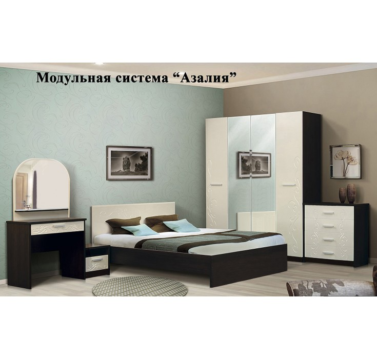 Модульная система спальни Азалия