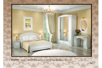 Спальный гарнитур Берта