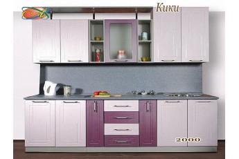Кухня Кики