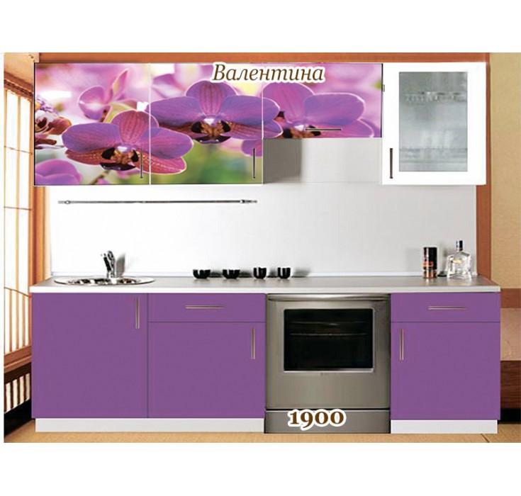 Кухня Валентина