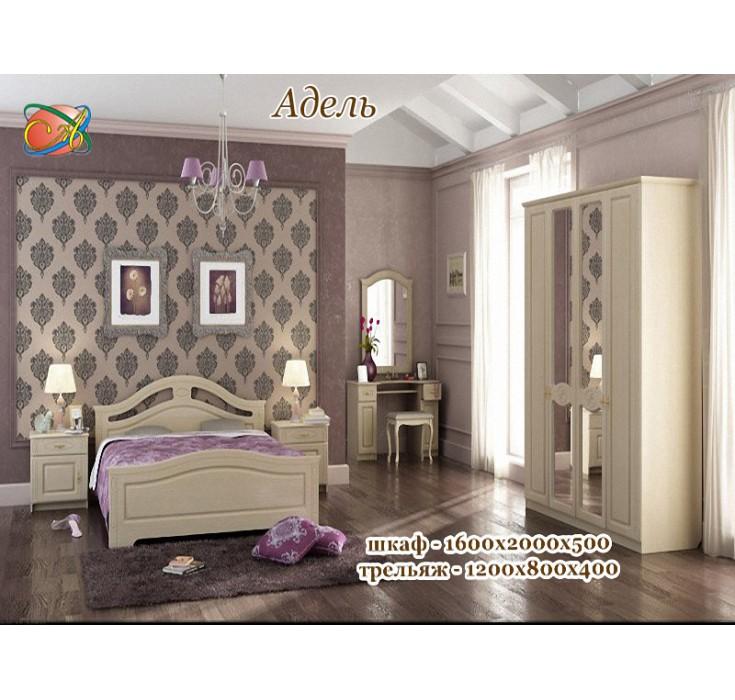 Спальный гарнитур Адель