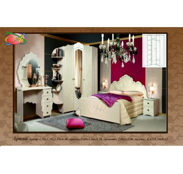Спальный гарнитур Арина