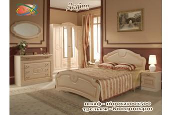 Спальный гарнитур Дафни