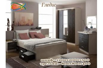 Спальный гарнитур Гледис