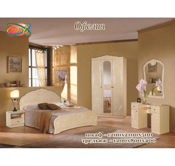 Спальный гарнитур Офелия